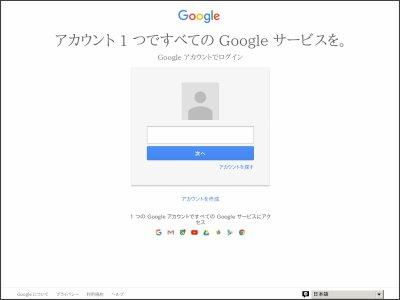 https://myaccount.google.com/