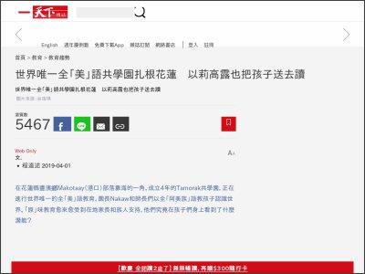 https://www.cw.com.tw/article/articleLogin.action?id=5094552
