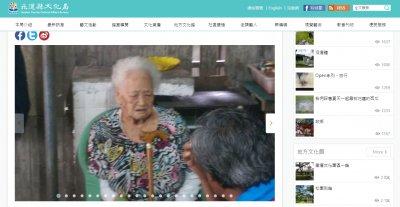 https://www.hccc.gov.tw/zh-tw/CulturalHeritage/Detail/116