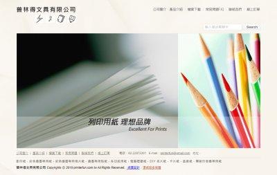 https://www.printerfun.com.tw/index.php