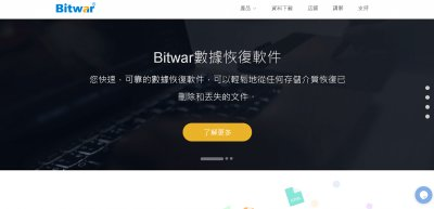 https://www.bitwarsoft.com/