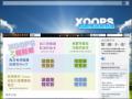 XOOPS校園網站輕鬆架 - 歡迎光臨