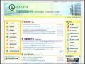 國立東華大學資訊與網路中心