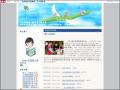 【語言讀寫.教與學】電子報 - 樂多日誌 pic