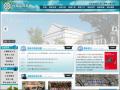台灣省教育會
