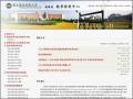 國立暨南國際大學 教務處 教學發展中心