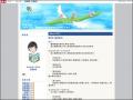 思考泡泡 - 陳欣希老師的部落格 pic
