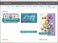臺灣大學科學教育中心活動網 pic