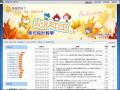 Scratch 程式設計教學