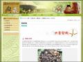 臺灣原住民族文化知識網