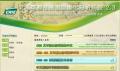 文本可讀性指標自動化分析系統 pic
