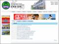 花師教育學院