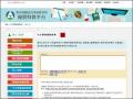 文章分析:優質特教網