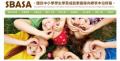 國民中小學學生學習成就標準本位評量網站