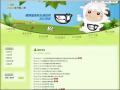 台灣區乳品工業同業公會