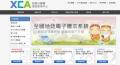 XCA組織及團體憑證管理中心 pic
