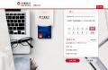 永豐銀行網路ATM