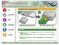 中華郵政WebATM
