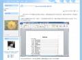 Word 2010自動產生圖表目錄