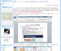 Xuite日誌:2010自動產生目錄