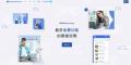 華碩WebStorage
