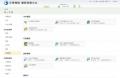 中華電信-網路客服中心