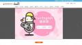 Expressing likes-國立教育廣播電台 pic